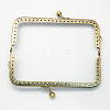 Iron Purse Frame Handle for Bag Sewing Craft Tailor SewerFIND-R022-05AB-2