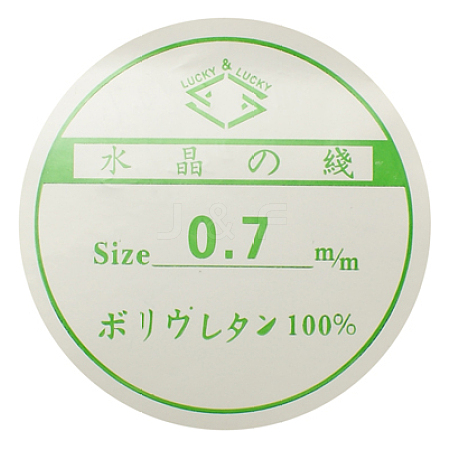 Label Paper for 0.7mm Elastic WireEW0.7-1