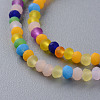 Frosted Glass Beads StrandsX-FGLA-T002-10B-3